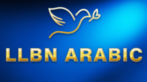 LLBN Arabic